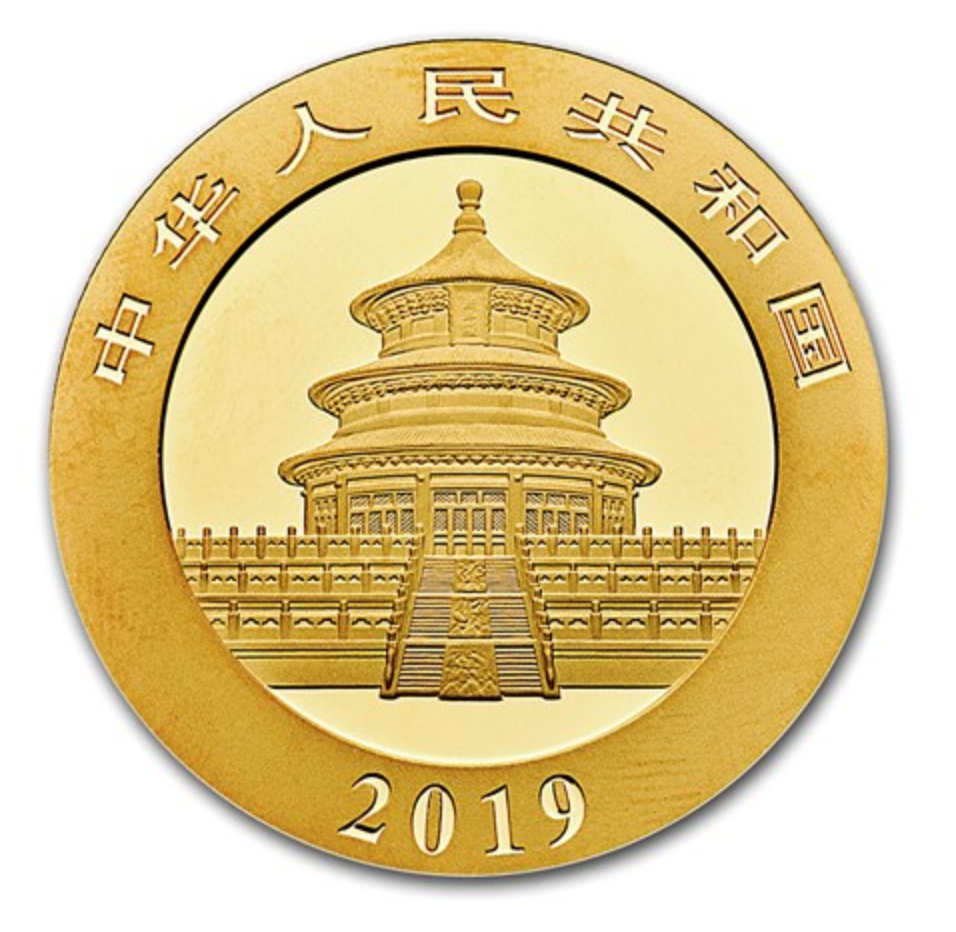 The tails side of a 1oz Chinese gold panda coin